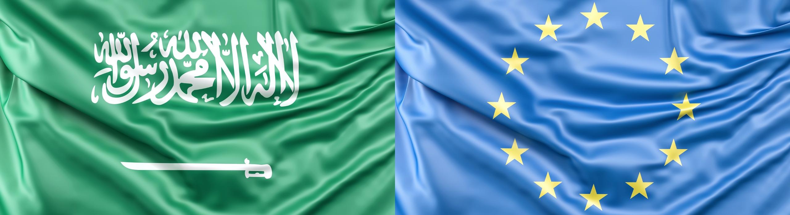 Europäisch saudische Beziehungen Interesse strategische Gefahr العلاقات السعودية الأوروبية مصالح مشتركة أم خطر إستراتيجي؟